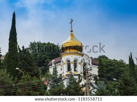Orthodox Church in the mountains #1183558711