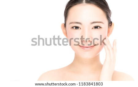 Beauty concept of young asian woman. #1183841803
