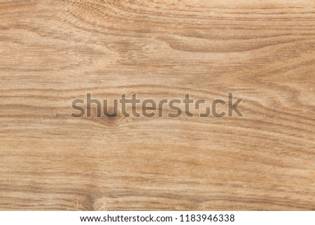 Wooden background is used for designing. High-quality image #1183946338