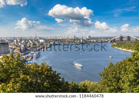 Panoramic view of district Podol in Kiev, Ukraine in a beautiful summer day #1184460478
