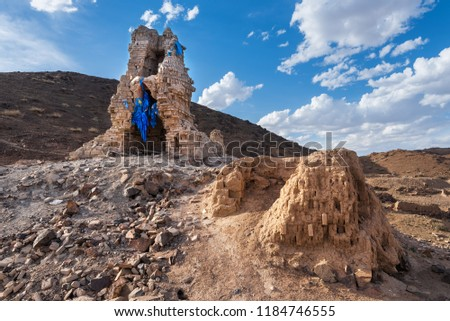 Ruins tall stupa of Ongi Monastery (Ongiin Khiid) in Saikhan-Ovoo district of Dundgovi Province, in south-central Mongolia. #1184746555