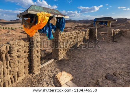 Ruins tall stupa of Ongi Monastery (Ongiin Khiid) in Saikhan-Ovoo district of Dundgovi Province, in south-central Mongolia. #1184746558