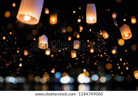 Loy krathong and Yi Peng Festival filled sky with lantern in Chiang Mai Thailand. #1184749060