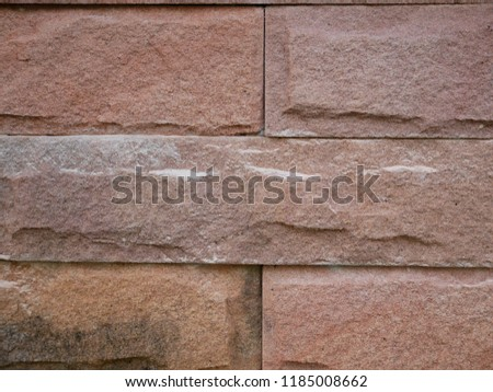 old brick wall background #1185008662