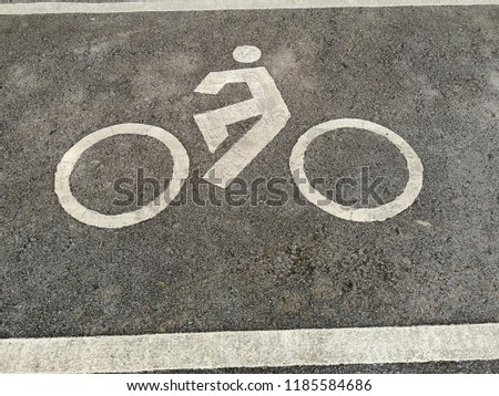 Thailand Bike Trail/Bicycle lanes #1185584686