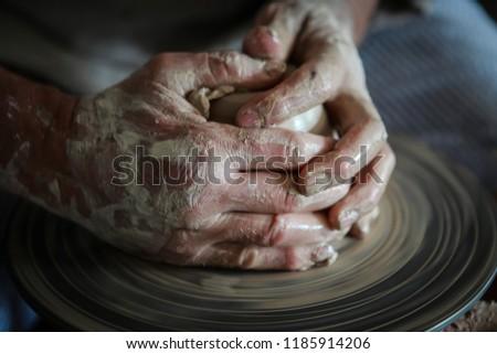 ceramic tableware, handmade #1185914206