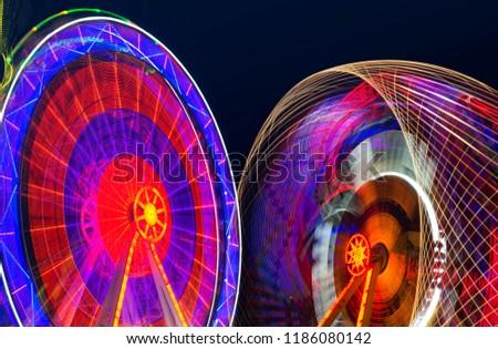 Amusement park long exposure photo.