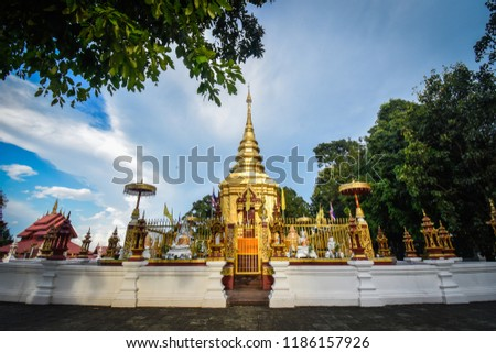 Chiangrai, Thailand 22 September 2018: This place is a popular tourist attraction in Maesai Chiang Rai. The villagers make merit at Wat Phra That Doi Vao. #1186157926