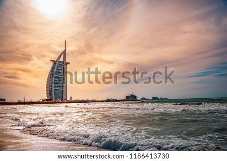 Dubai, United Arab Emirates Royalty-Free Stock Photo #1186413730