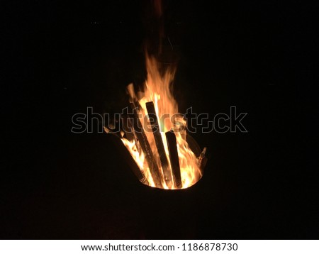 Image of the open-air fire #1186878730