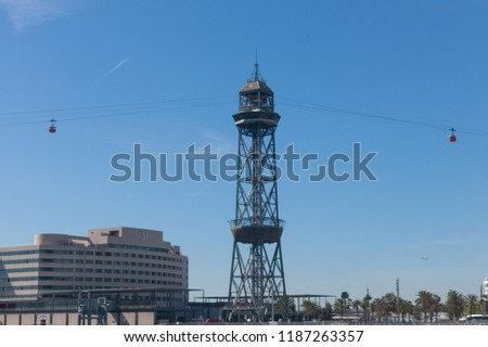 BARCELONA, SPAIN - MAY 16, 2017: the port of Barcelona, at the end of the Ramblas. In the photo, the World trade center building and cable way tower in port of Barcelona, Catalonia, Spain #1187263357