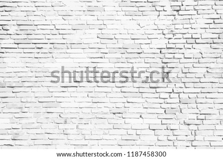Simple white and grey brick wall as seamless surface pattern texture background. Vector illustration. #1187458300