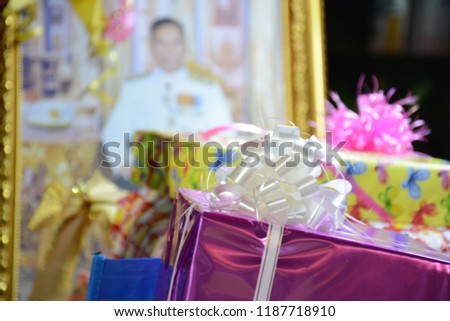 gift and blured background #1187718910