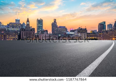 City skyscrapers and road asphalt pavement #1187767864
