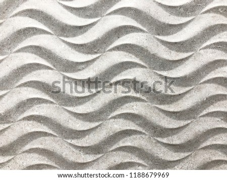 White seamless texture. Wavy background. Interior wall decoration. 3D interior wall panel pattern. white background of abstract waves.