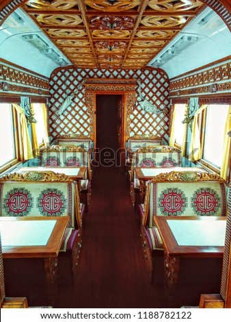 Restaurant carriage onboard the Trans Siberian Railway. Mongolia Royalty-Free Stock Photo #1188782122