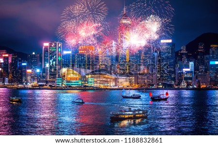 Firework show in Hong Kong Victoria Harbor  #1188832861