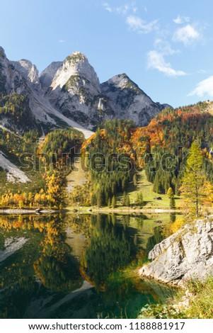 Autumn in Austrian Alps. Beautiful mountain landscape #1188881917
