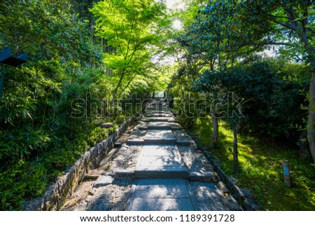 Kyoto, Japan - April 21 2018: Kodaiji temple was built in 1606 years.This temple was built by the wife of Hideyoshi Toyotomi. #1189391728
