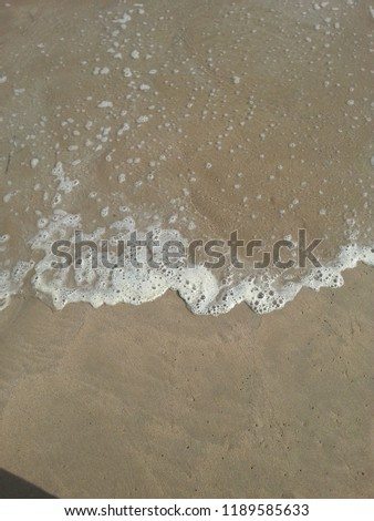 Picture of the beach in Alexandria #1189585633