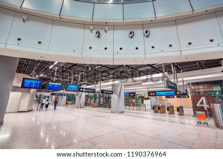 West Kowloon, Hong Kong - September 27 2018: West Kowloon Railway Station of Hong Kong. The only station in the Hong Kong section and connects to the mainland China section through a dedicated tunnel. #1190376964