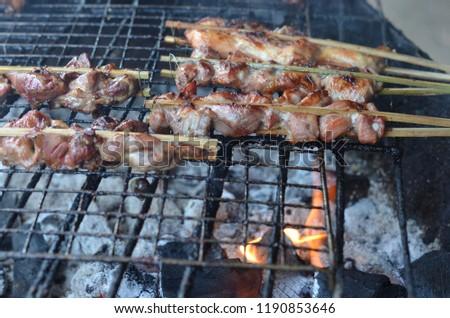 Grilled Foods Folk Way #1190853646