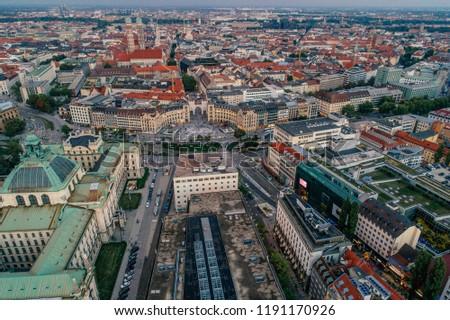 Munich city center Air drone view summer urban photo #1191170926