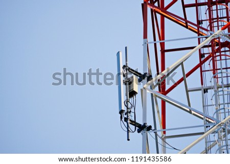 3G, 4G and 5G Cell site, Telecommunication tower, radio tower or mobile phone base station. Wireless Communication Antenna. Development of communication systems in urban area. #1191435586