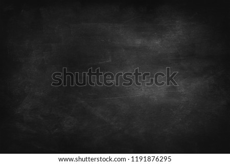 Chalk rubbed out on blackboard background #1191876295