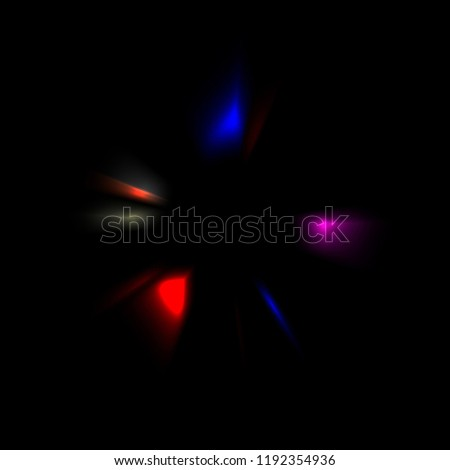 Abstract Background. Dynamic rays of light. Motion Wallpaper. Graphic illustration. #1192354936