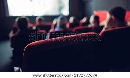 Small movie theater #1192797694
