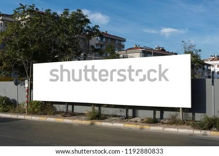 Blank Giantboard of Kadikoy in Istanbul / TURKEY