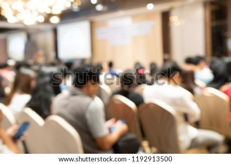 Audience in the Conference hell or Seminar meeting brainstorming and talking on the stage, ฺBusiness and education about investment concept #1192913500