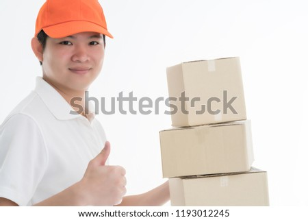 business casual asian delivery guy wear hat standing portrait hand hold  brown paper box with happiness and confident isolate white background #1193012245