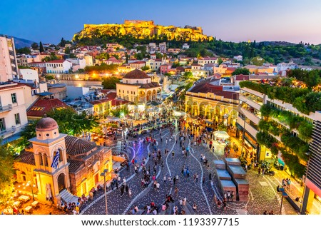 Athens, Greece -  Night image with Athens from above, Monastiraki Square and ancient Acropolis. #1193397715