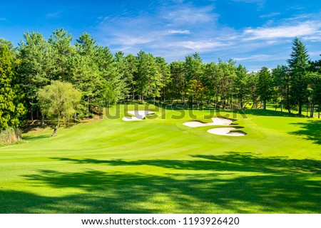 Panorama view of Golf Course where the turf is beautiful and green in Ibaraki Prefecture, Japan. Golf course with a rich green turf beautiful scenery. #1193926420