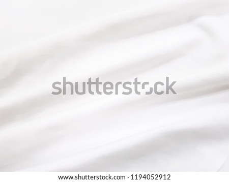 wave of white fabric for abstract background #1194052912