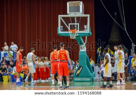KIEV, UKRAINE - September 14, 2018: Player during the FIBA Basketball World Cup 2019 European Qualifiers between the national team of Ukraine and Spain, Ukraine #1194168088
