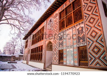 The exterior view of Sheki Khan Palace is covered with snow and dates back to 1762. It was Shaki Han's summer house. It was built in the 18th century. Shaki, Azerbaijan December - 22, 2017 #1194770923