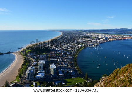 Landscape at New Zealand  #1194884935