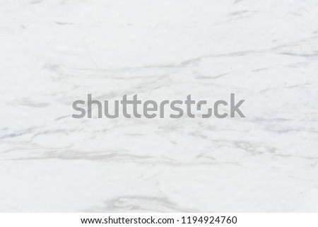 Closeup of marble textured background. #1194924760