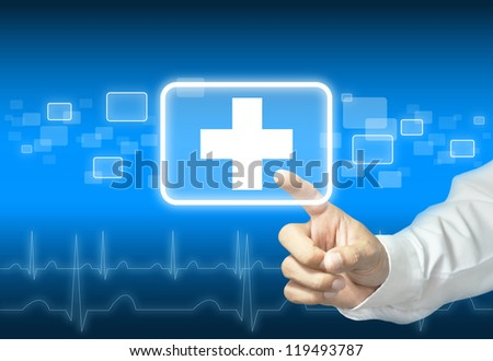 Hand touching first aid sign - abstract medical background Royalty-Free Stock Photo #119493787