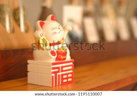 Beckoning cat for lucky charm #1195110007