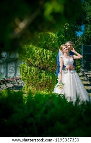 Wedding couple.  bride and groom.  wedding ceremony. Young happy newlyweds #1195337350