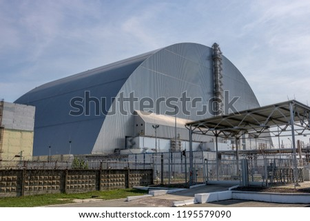 Exclusive zone shelter against radiations in Chernobyl #1195579090