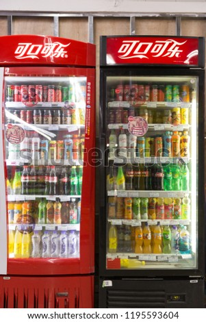 Hohhot, China - August 26, 2018: Soft drinks are sold in a supermarket in Inner Mongolia, an autonomous region of northern China. #1195593604