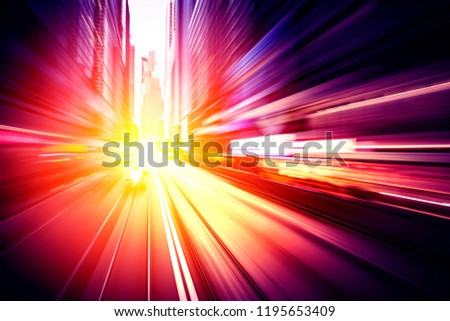 Abstract motion speed in city background #1195653409