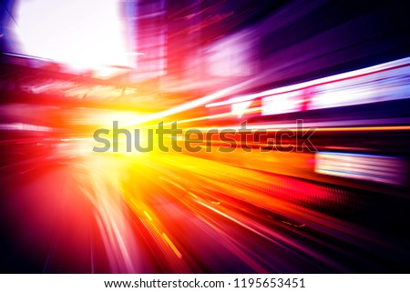 Abstract motion speed in city background #1195653451