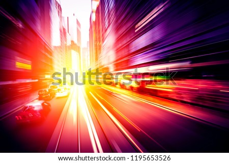 Abstract motion speed in city background #1195653526