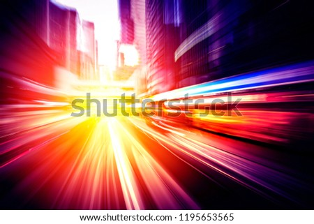 Abstract motion speed in city background #1195653565